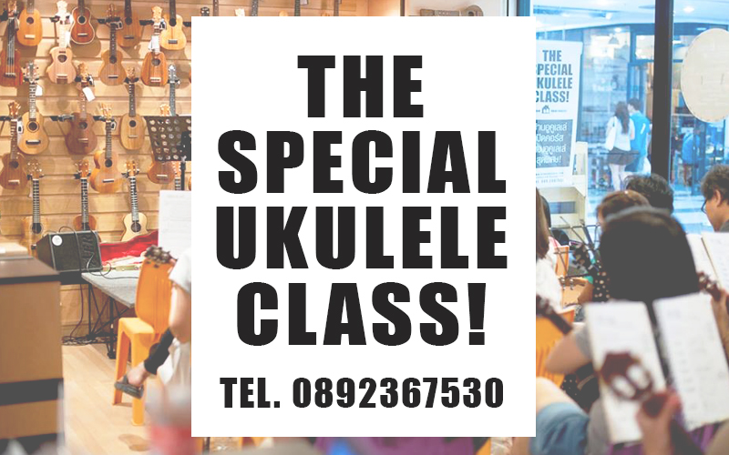 The Special Ukulele Class!