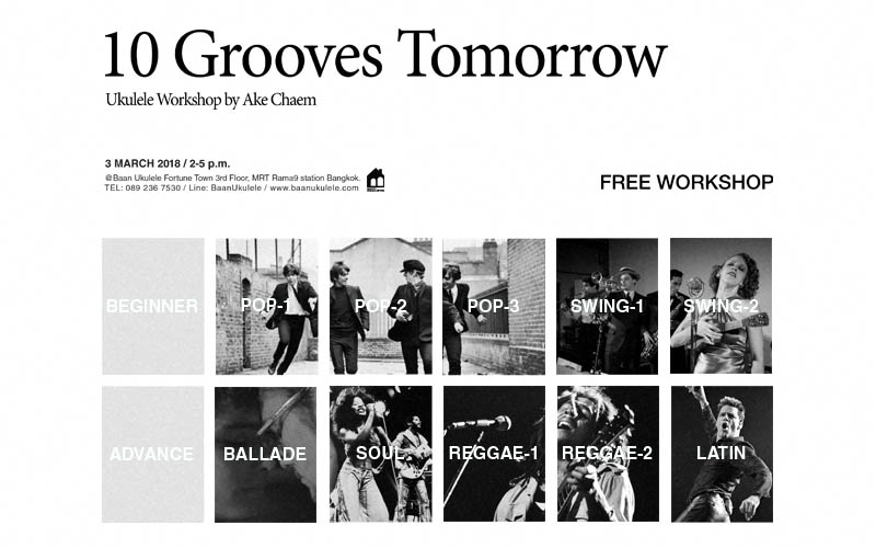 10 Grooves Tomorrow